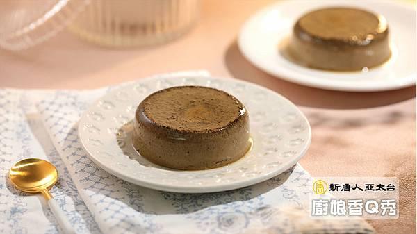 大人小孩都喜歡的甜點焙茶布丁
