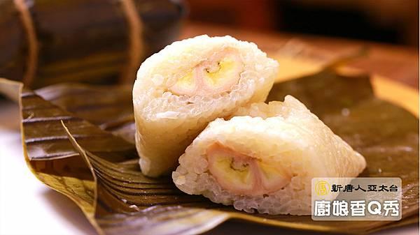香蕉糯米粽 街邊小吃
