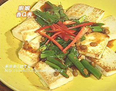 客家煎豆腐-1.JPG