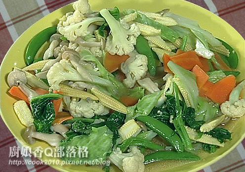 什錦蔬菜.jpg