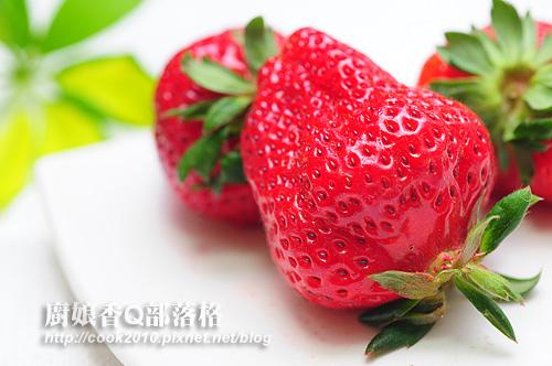 新鮮草莓1斤.jpg
