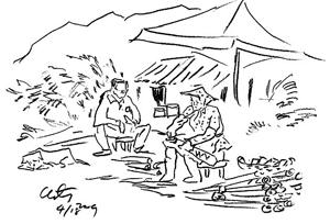 五寮‧竹筍.jpg