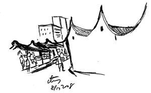 台南 兩角銀 冬瓜茶店.jpg