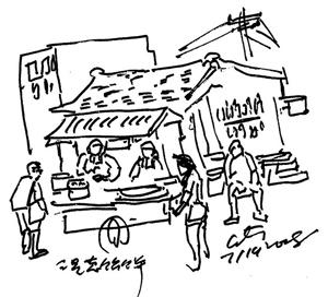 三星鄉蔥油餅.jpg