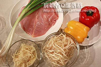 雞絲掐菜材料.jpg