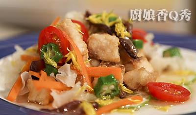 菊花油醋拌鯛魚_成品3.jpg