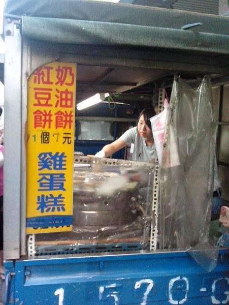 東興紅豆餅00.jpg