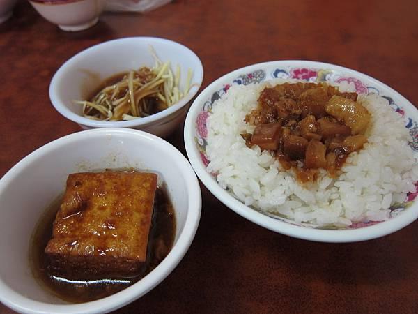 大灣_和億牛肉湯 05.JPG