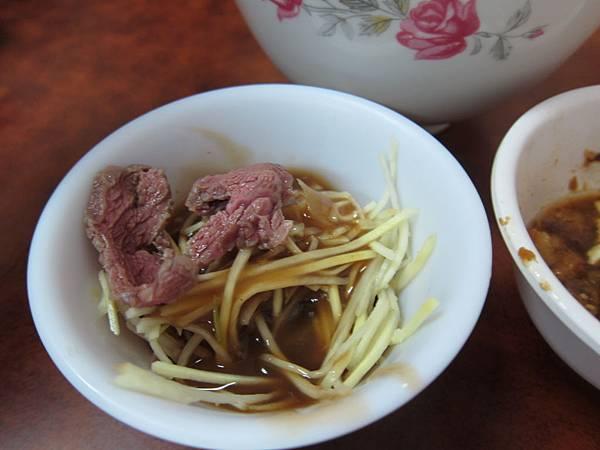大灣_和億牛肉湯 04.JPG