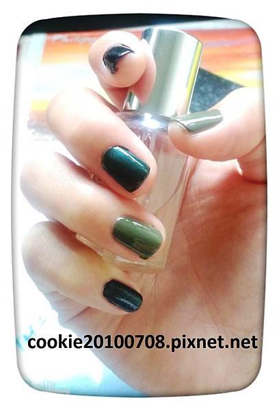 unt綠色2