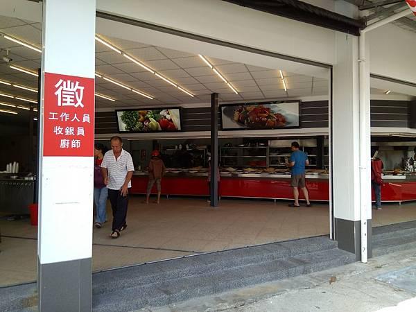 東豐自助餐門內.jpg