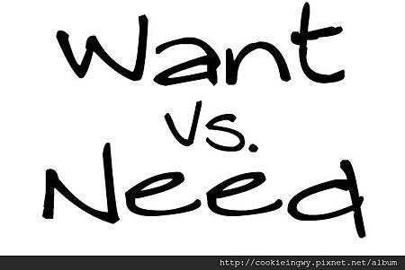 Want-vs-need