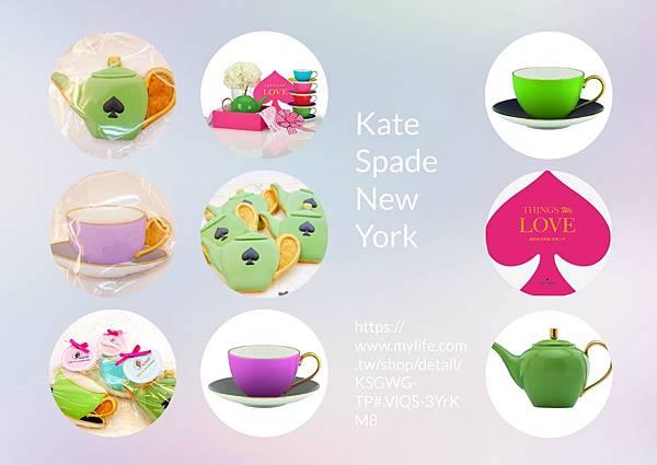 Kate Spade New York.jpg