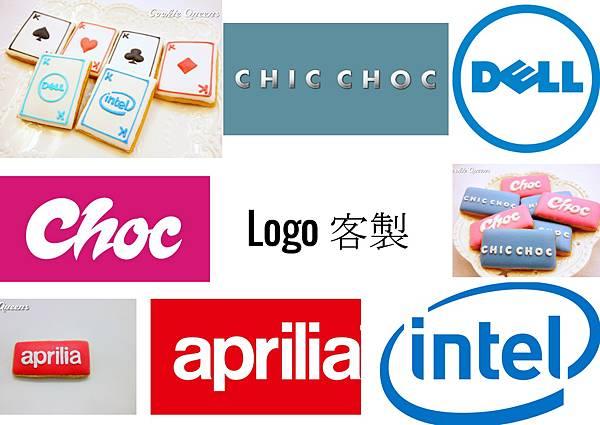logo icing cookies.jpg