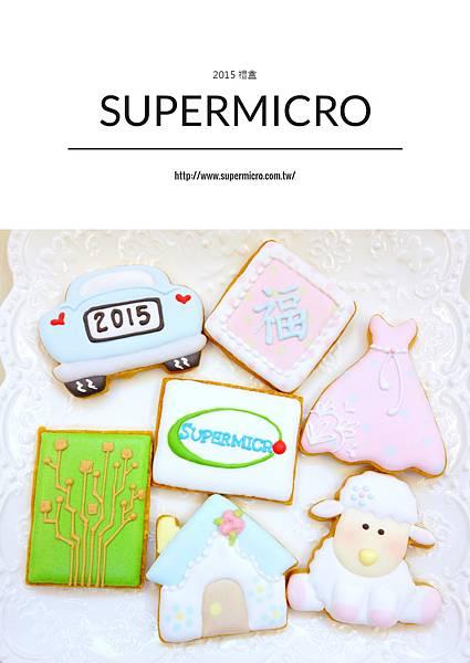 SUPERMICRO.jpg