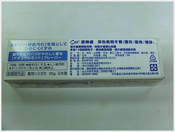 DSCF8602.JPG