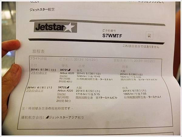 DSCF9416.JPG