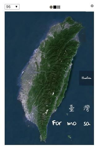 在花蓮,看見台灣原圖.jpg