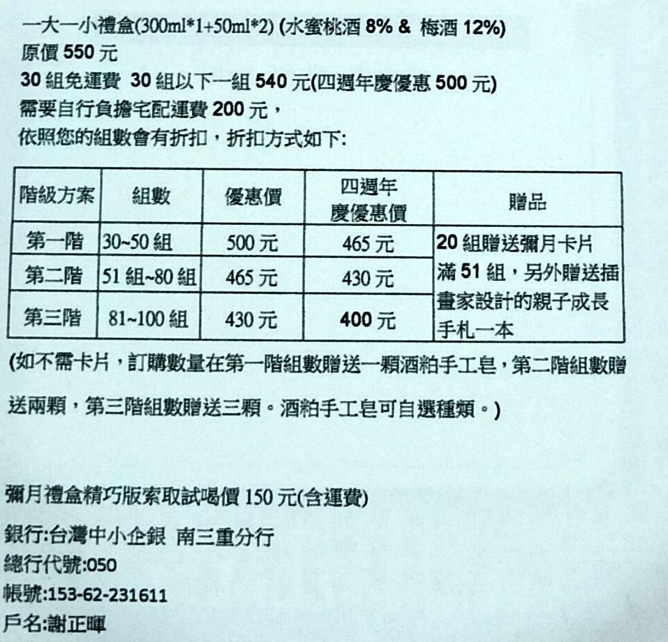 DSCF1615-2.jpg