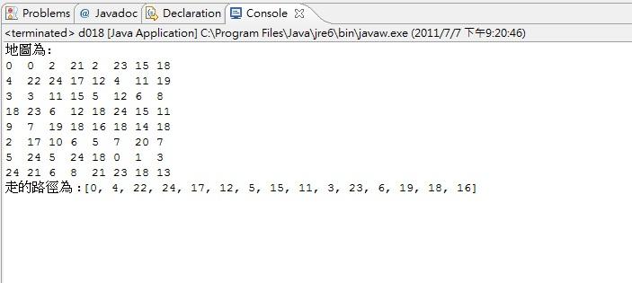 d018: 2007 程式達人 A - 克林貢人的血腥遊戲