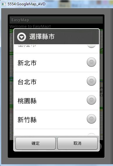 EasyMap_6