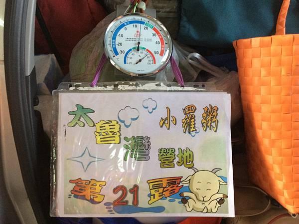21露南投太魯灣_0015.jpg