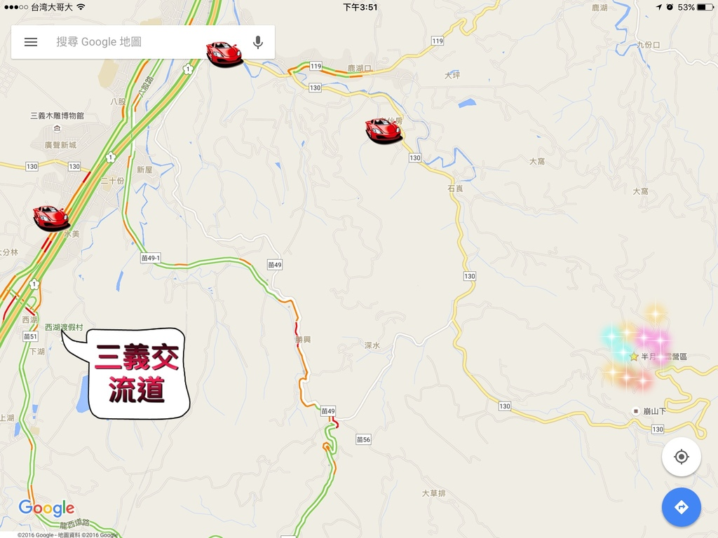 苗栗半月灣地圖.jpg