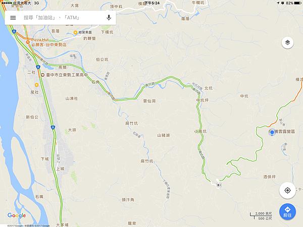 44露台中騰雲_0095.png
