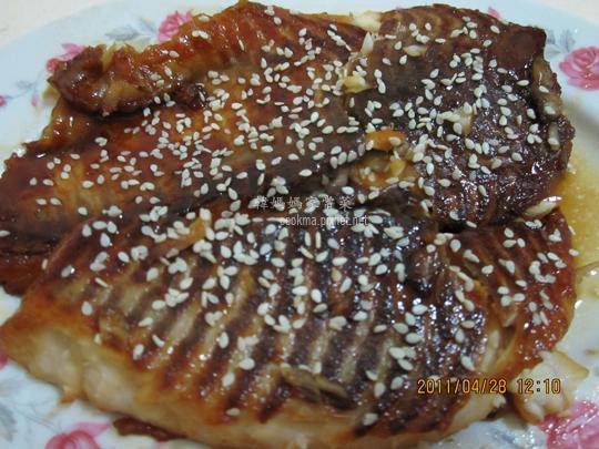 浦燒鯛魚.jpg