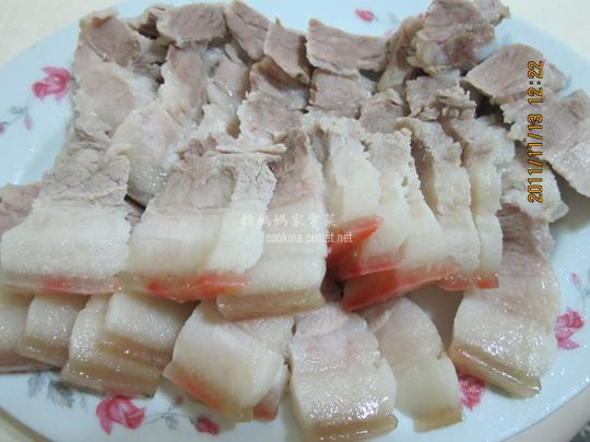 白切肉.jpg