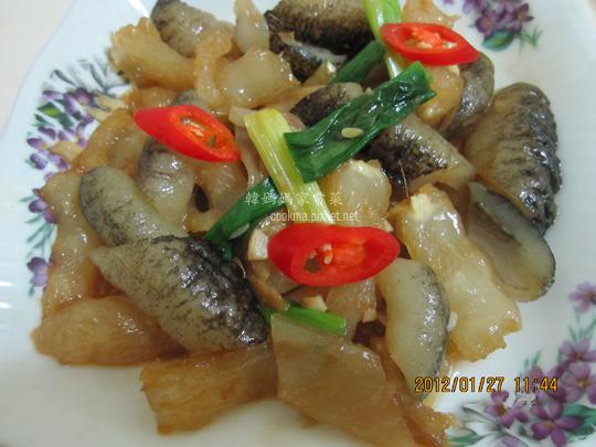 炒海參食譜