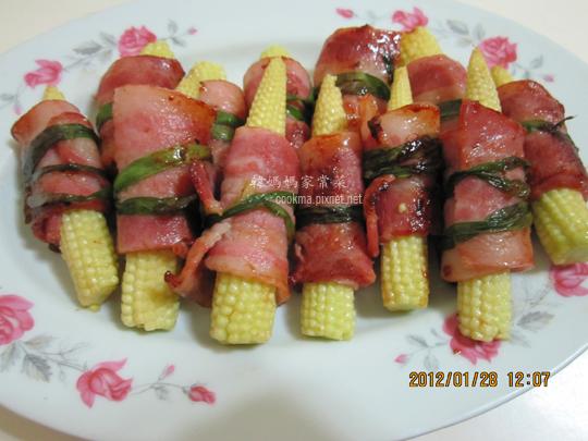 玉米筍培根卷