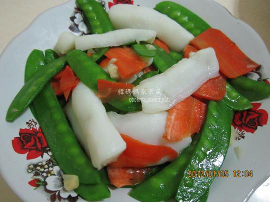 荷蘭豆炒花枝