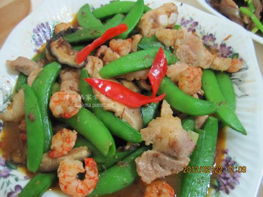 甜豆蝦仁炒肉片