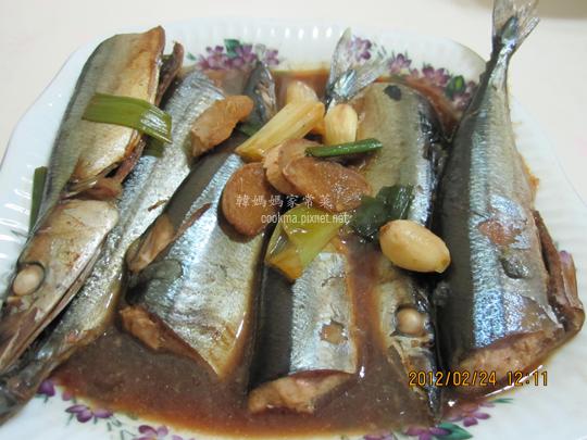 日式燒秋刀魚