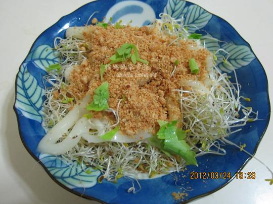 苜蓿芽生菜沙拉