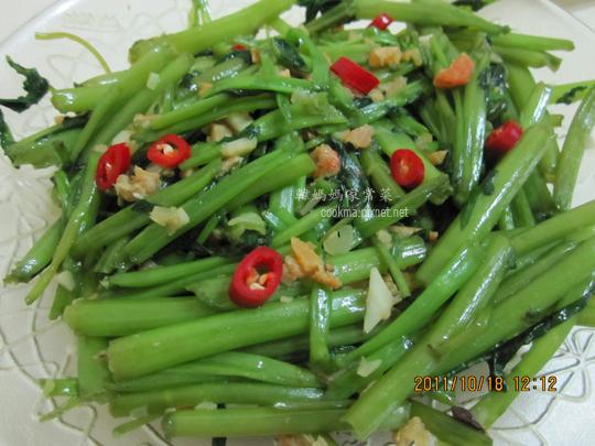 蝦醬炒蕹菜