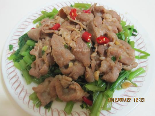 空心菜拌肉片