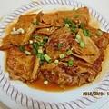 紅燒油豆皮
