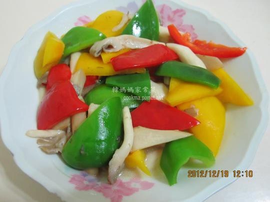 彩椒炒鮮菇