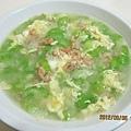 絲瓜蝦米蛋花湯