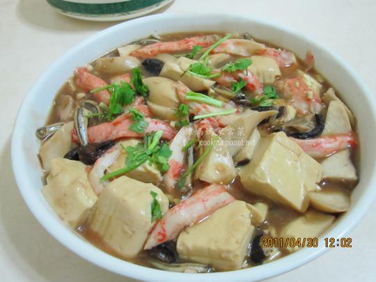 蟹肉料理.jpg
