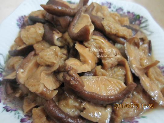 香菇料理.jpg