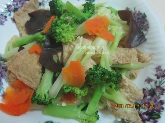 綠花椰菜料理.jpg