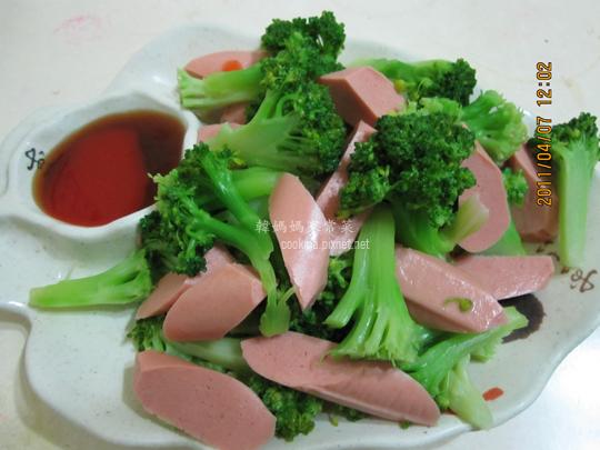 綠花椰菜.jpg