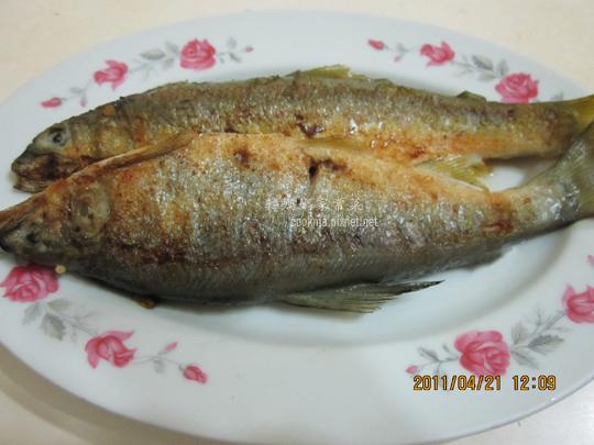 香魚食譜.jpg