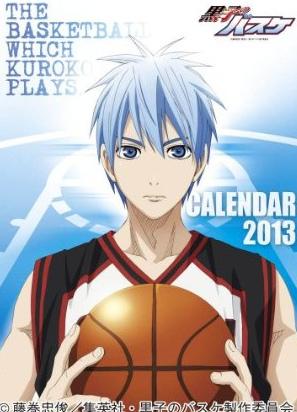 黑子的籃球2013年月曆