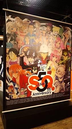 SQ五周年