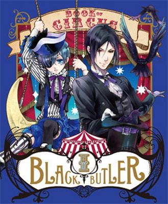 黑執事馬戲團篇DVD1