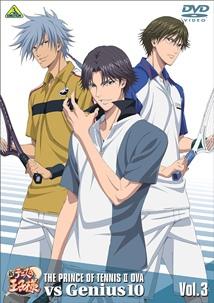 新テニスの王子様 OVA vs Genius10」Vol.3